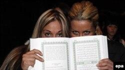 Коран привлекает на Западе все большеее внимания