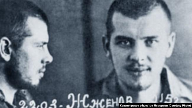 Георгий Жженов, фотография из уголовного дела.