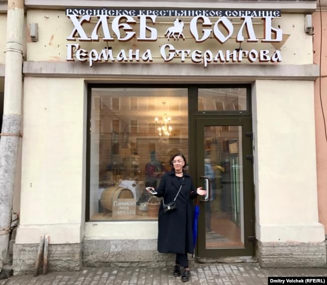 """Вера Врубель перед магазином """"Хлеб Соль"""". В витрине – временная табличка"""