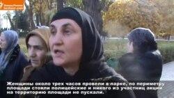 Власти Дагестана в очередной раз не услышали матерей похищенных