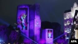 Azerbaijan. Baku. Baku European Games logo