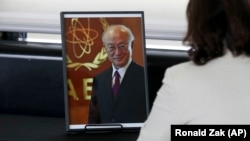 In October, IAEA members plan to elect a successor to Yukiya Amano, who died in his native Japan in July at the age of 72.