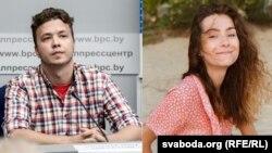 Оппозициялық журналист Роман Протасевич пен оның қалыңдығы София Сапега.