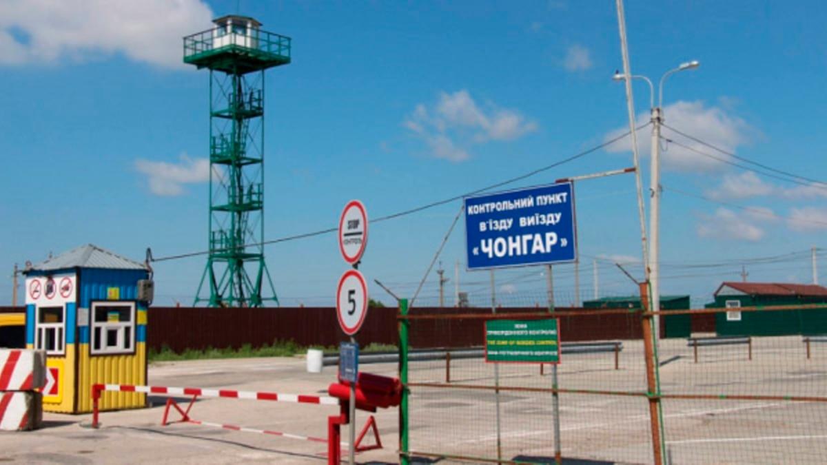 На адмінкордоні с оккупированным Крымом похитили военного – ВСУ