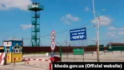 У вересні 2019 року 323 345 людей перетнули адміністративний кордон між Кримом і Херсонщиною в обох напрямках