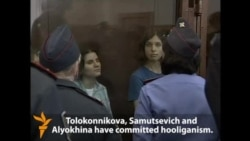 Pussy Riot Activists Found Guilty Of Hooliganism