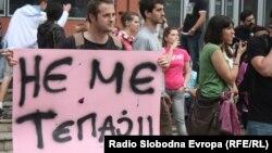 Протест против полициска бруталност во Скопје на 10 јуни 2011 година.
