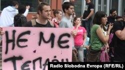 Протест против полициска бруталност, 10 јуни 2011.