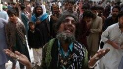 Gandhara Podcast: Understanding Afghanistan, Pakistan Terror Challenge