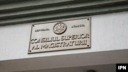 Emblema Consiliului Suprem al Magistraturii de la Chișinău.