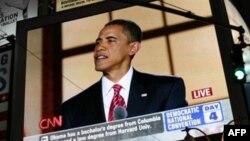 Сенатор Барак Обама будет участвовать в президентских выборах от Демократической партии