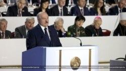 Што прапануе Лукашэнка?