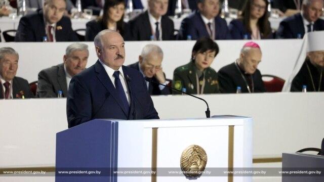 Што прапануе Лукашэнка? - люты 11, 2021