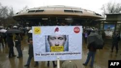 Оппозиционная акция «Надоел» в Санкт-Петербурге. 29 апреля 2017 года. Иллюстративное фото.