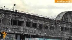 Пожар в торговом центре «Адем»