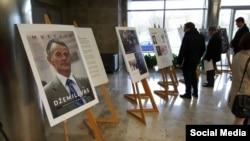 Vilniusta Mustafa Cemilevge bağışlanğan sergi, 2016 senesi aprel 11 künü
