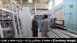 کارخانه تولید پیویسی نورزاد در هرات
