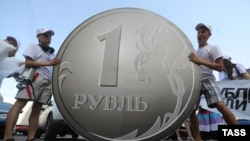 Голосование на сайте Центрального банка России продлится в течение месяца