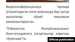 Senatning rasmiy veb sahifasida 11 - dekabr kuni e'lon qilingan xabar skrinshoti