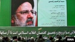 معرفی ابراهیم رئیسی در تشکل روز پنجشنبه جبهه مردمی نیروهای انقلاب