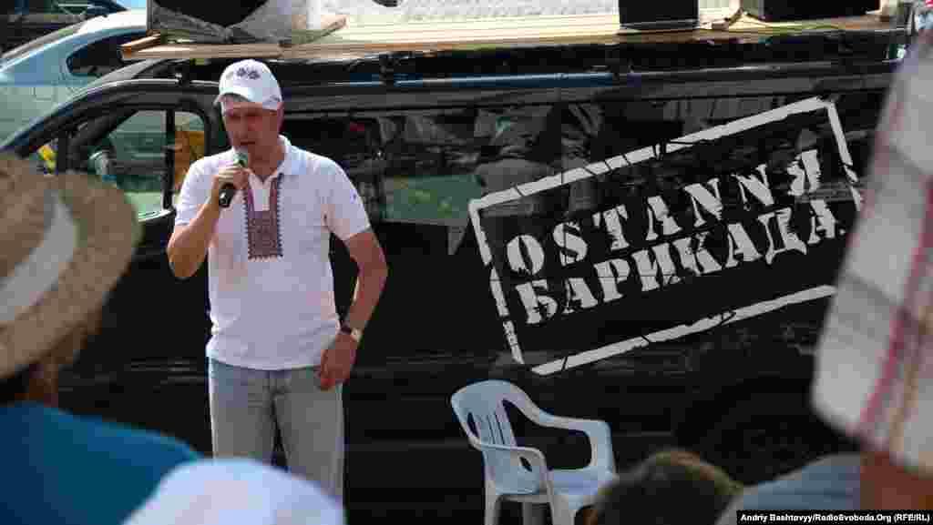 Народний депутат В'ячеслав Кириленко. Четвертий день «Мовного майдану». Київ, 6 липня 2012 року