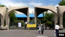 سردر ورودی دانشگاه تهران
