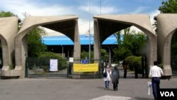 سردر دانشگاه تهران.