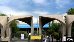 دانشگاه تهران، عکس آرشیوی است