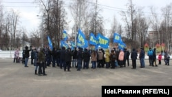 Митинг ЛДПР в парке Победы в Йошкар-Оле в феврале 2020