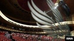 یک سالن سینما در بیست و هشتمین جشنواره فیلم فجر