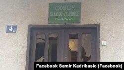 Prostorije Islamske zajednice u Pljevljima 2. septembra 2020.