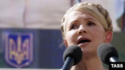 Batkivshchyna Party leader Yulia Tymoshenko