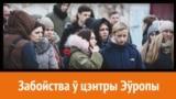 "Belarus - ""Murder in the center of Europe"" teaser image, 20Aug2019"