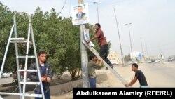 تعليق صور لمرشحي إنتخابات مجالس المحافظات في البصرة