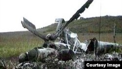 Vurulan helikopter