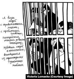 Рисунок с процесса «Узников 6 мая»