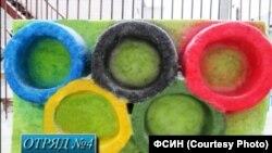 Орусиядагы Олимпиаданын символу тартылган сүрөт. 10-февраль, 2014-жыл.