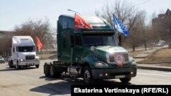 Акция протеста дальнобойщиков (Иркутск, 1 апреля 2017 г.)