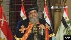 بابا الإسكندرية وبطريرك الكرازة المرقسية البابا تواضروس الثاني