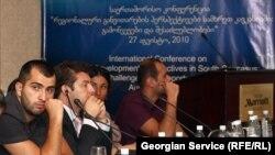 ექსპერტებისა და თვითმმართველობათა წარმომადგენლების კონფერენცია. თბილისი, 27 აგვისტო 2010 წელი.