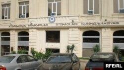 Azərbaycan Həmkarlar İttifaqları Konfederasiyası