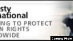 """""""Международная амнистия"""" защищает основные права человека: свободу слова, свободу от пыток и жестокого обращения, право на справедливый суд и другие"""