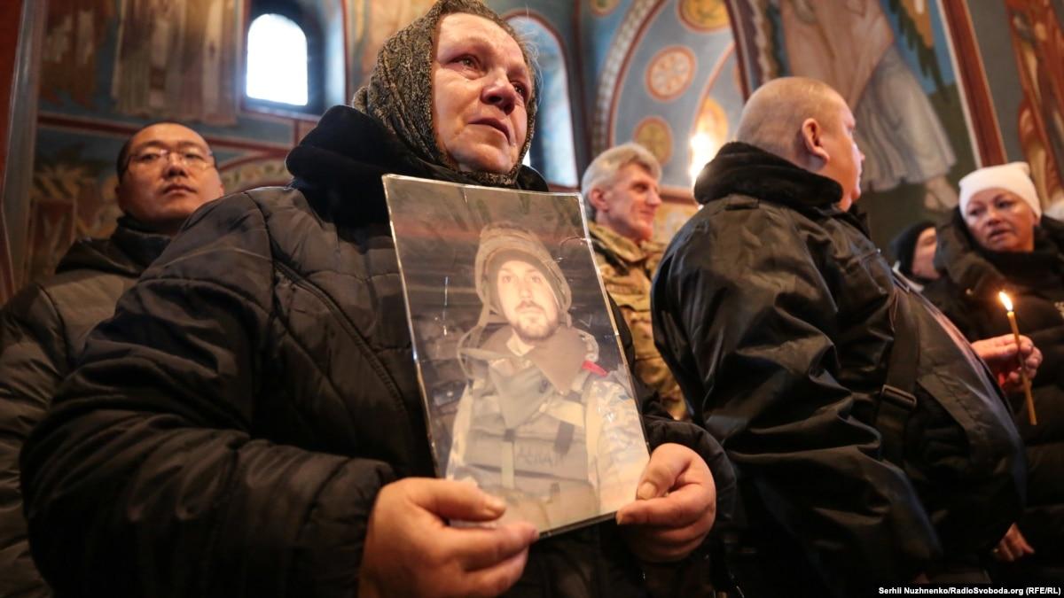 В Киеве провели панихиду по погибшим защитниками Донецкого аэропорта – фото