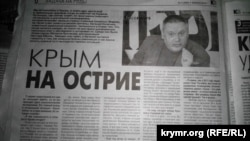 За полуостровом пристально следят и на Западе, и на Востоке, и эта ситуация надолго, пишет «Крымское время»