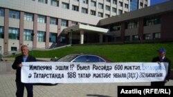 ТИҮ татар мәктәбен саклауны таләп итә
