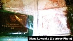 Закривавлені документи пораненого бійця (зима 2015 року)