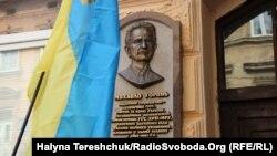 Меморіальна дошка правозахиснику і дисиденту Михайлові Гориню у Львові