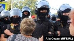 Протести в Молдові почалися напередодні річниці незалежності країни