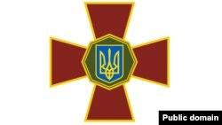 Емблема Національної гвардії України