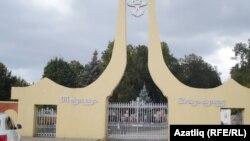 Казандагы татар зираты